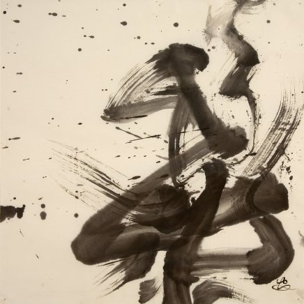 Hock-Aun Teh, Dare to be Different, 2012