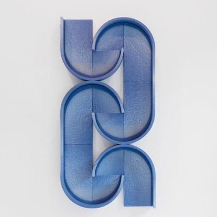 Amir Nikravan - Rational Design (Artery)