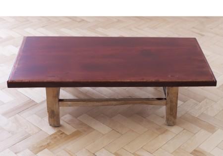 "<span class=""artist""><strong>Jo Nagasaka</strong></span>, <span class=""title""><em>Low Table</em>, 2014</span>"