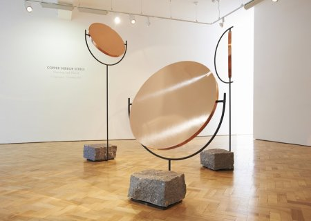 <p><strong>Hunting & Narud</strong>, The Copper Mirror Series, 2013</p>