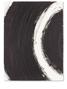<div>Untitled, 1959</div><div>indian ink on paper</div><div>31 1/8 x 23 5/8 inches/&#160;79 x 60 cm</div><div>&#160;</div><div>&#160;</div>