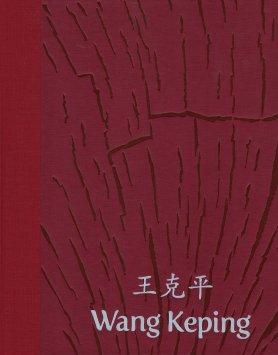 Wang Keping 王克平