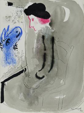 """<span class=""""artist""""><strong>Marc Chagall</strong></span>, <span class=""""title""""><em>Le peintre et l'âne bleu</em>, 1949</span>"""
