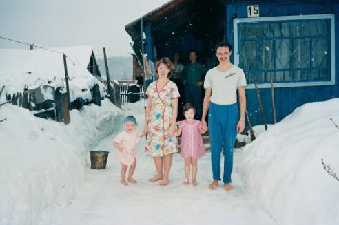 Bertien van Manen, Apanas - Pjotr and his Family, 1993