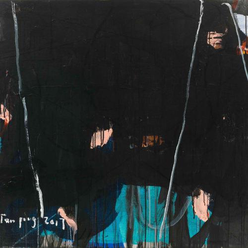 Tan Ping 譚平, Untitled, 2017