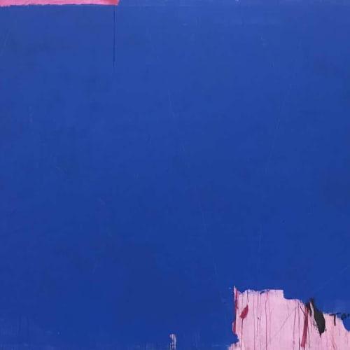 Tan Ping 譚平, 一片藍天A Blue Sky, 2017