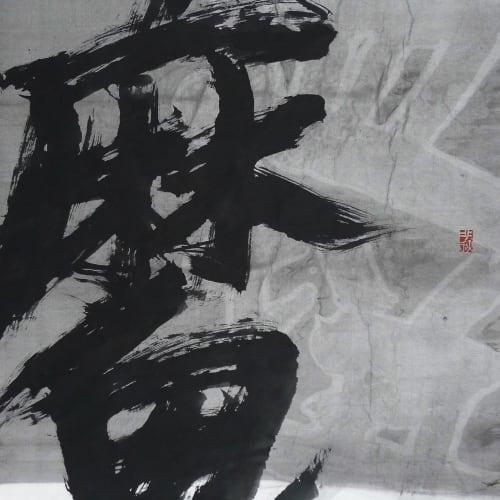 Fung Ming Chip 馮明秋, Shopping Mall Rubbing Script 血拼拓字, 2016