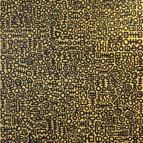 Mohamed Ahmed Ibrahim, Untitled, 2019