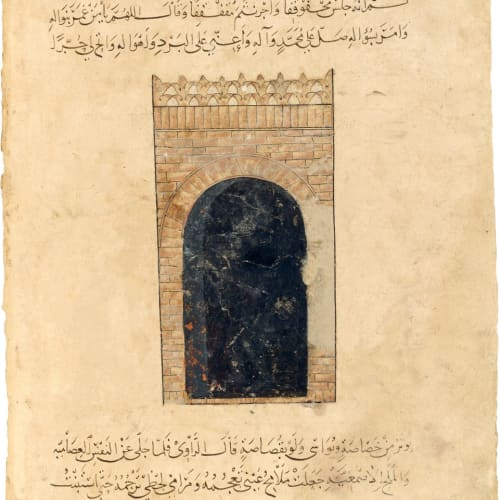 Shahpour Pouyan, Abu Zayd, nearly naked, stands in a doorway and recites poetry to a crowd, 2018