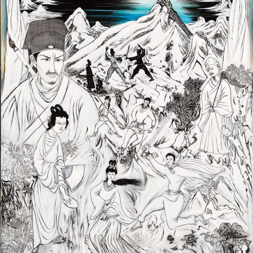 李明則 , 《大尖山》 Dajian Shan, 2017