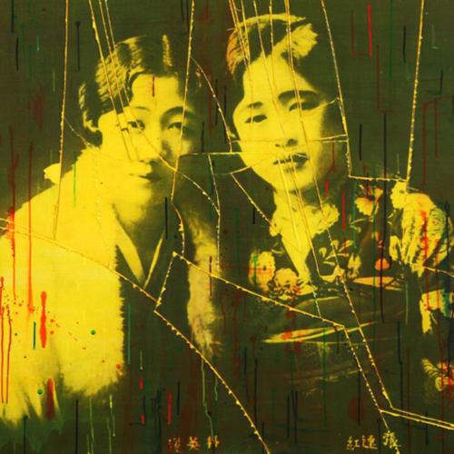 AHN Chang Hong