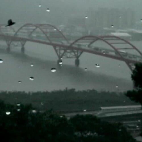 Rain (2002) by Wu Chi-Tsung