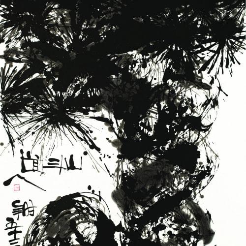 """""""Bamboo No. 1041"""" by Wesley Tongson"""