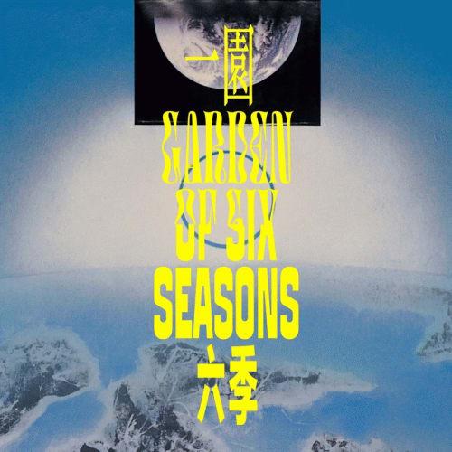 Garden of Six Seasons