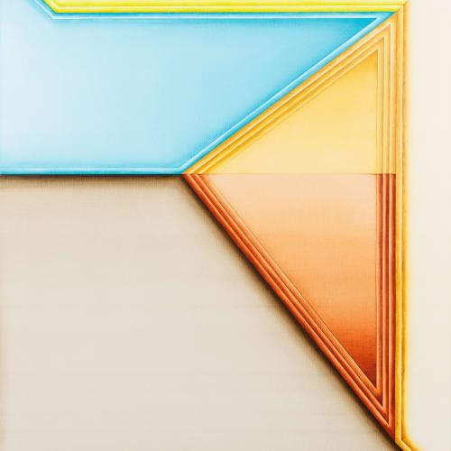 Selma Parlour Invented Vocabulary VI 2020 oil on canvas 60 x 50 cm