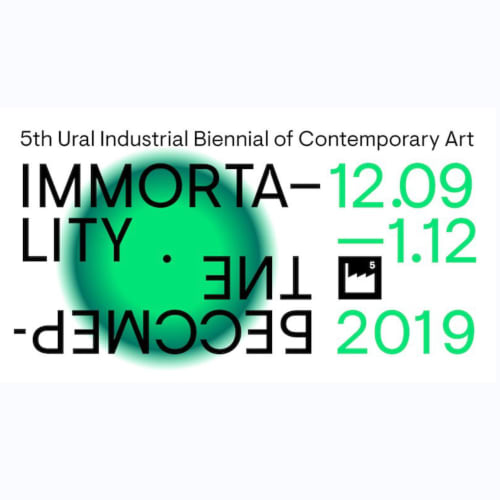 Evgeny Antufiev, Immortality, the 5th Ural Industrial Biennial of Contemporary Art in Ekaterinenburg, Russia. Location: various locations in Ekaterinenburg Opening: Thursday, September 12, 2019 Dates: September 12 – December 1, 2019