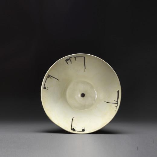 Large Samanid Bowl