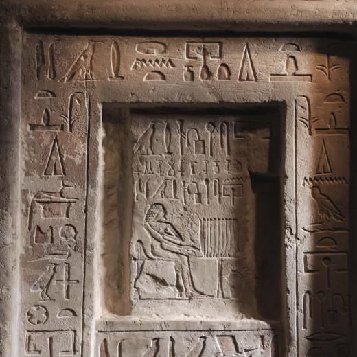 Monumental False Door