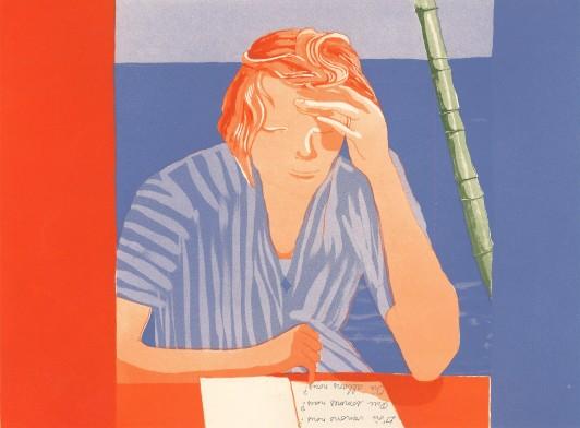 Woman Reading, 1989
