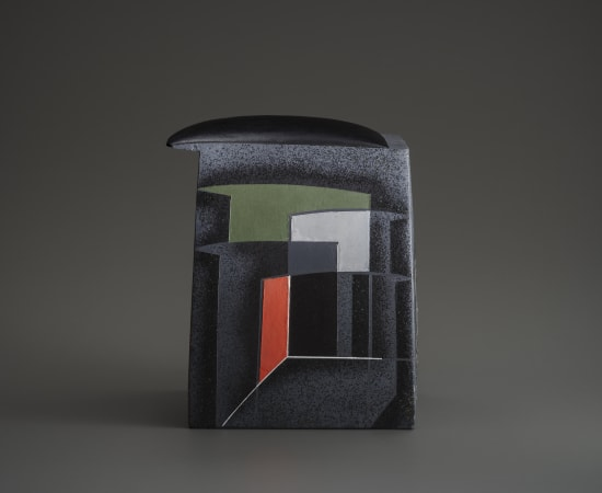 Hayashi Yasuo 林康夫, House '17-B, 寓舎'17ーB, 2021