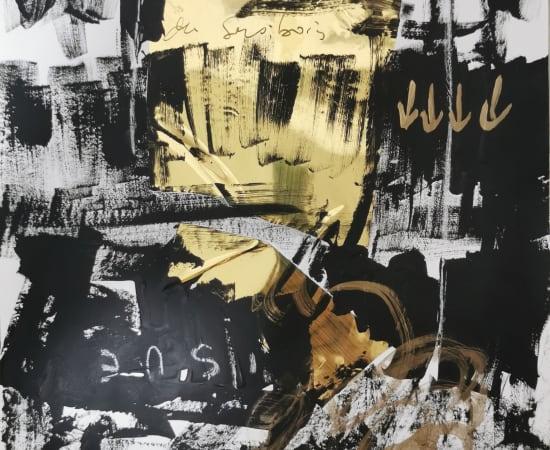 Essoh Sess, Comme la couleur du sous-bois ..., 2021