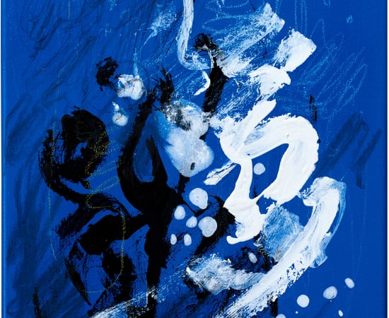 Essoh Sess, Scripture story, Blue 3, 2021