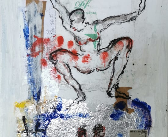 Dominique ZINKPE, Etats d'âme, Petit bonheur 6, 2021