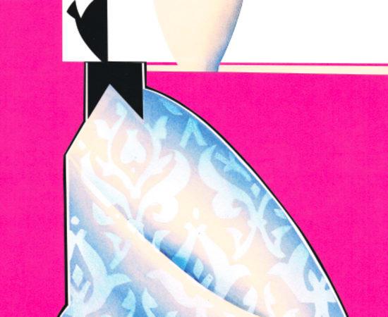 Piet Paris, Skirt