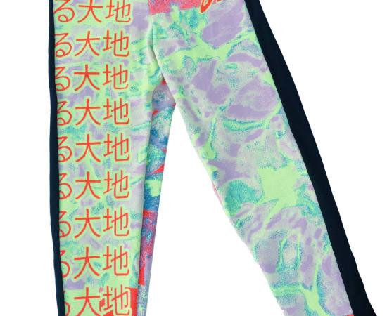 Yamuna F., Sweat suit - trouser