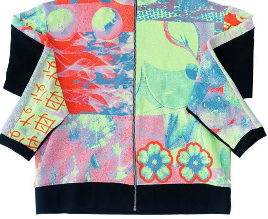 Yamuna Forzani, Sweat suit - jacket