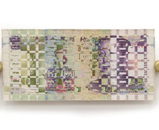 Simone Post, Love over Money - Six Yuan