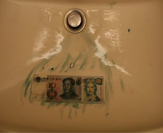 SetP Stanikas, Svaras ir Juanis / Pound and Yuan, 2012