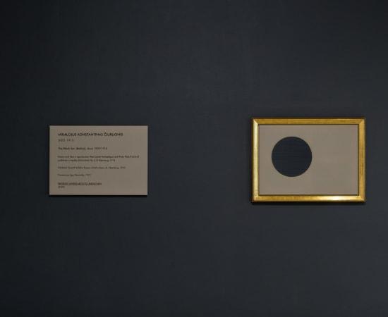 Dag Erik Elgin, La Collection Moderne (Ciurlionis The Black Sun) / Diptych, 2020