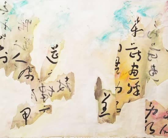 Si Jie Loo, Calligraphic Collage I, 2017