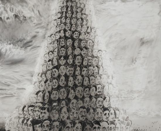 <span class=&#34;artist&#34;><strong>Lu Chao</strong></span>, <span class=&#34;title&#34;><em>Babel</em>, 2017</span>