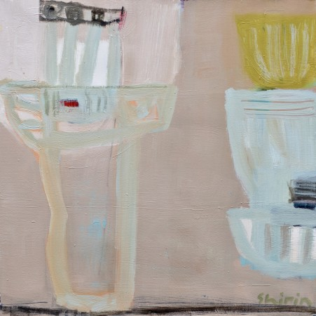 <span class=&#34;artist&#34;><strong>Shirin Tabeshfar Houston</strong></span>, <span class=&#34;title&#34;><em>Cappuccino</em></span>