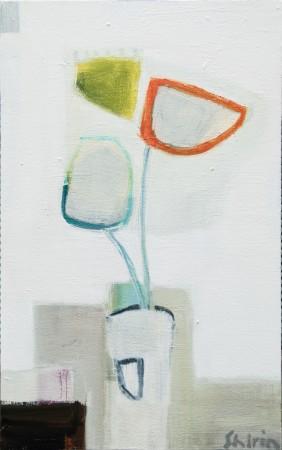 <span class=&#34;artist&#34;><strong>Shirin Tabeshfar Houston</strong></span>, <span class=&#34;title&#34;><em>Botanical</em></span>