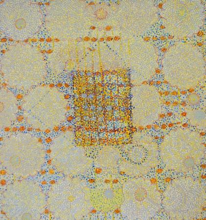 <div class=&#34;artist&#34;><strong>Diane Ayott</strong></div><div class=&#34;title&#34;><em>Eugene's House</em>, 2015</div><div class=&#34;medium&#34;>mixed media on paper</div><div class=&#34;dimensions&#34;>24 x 21 in</div>