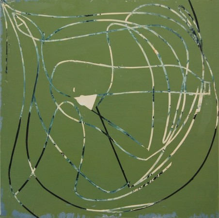 <span class=&#34;artist&#34;><strong>Mary Didoardo</strong></span>, <span class=&#34;title&#34;><em>One Eye</em>, 2015</span>