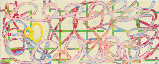 <span class=&#34;artist&#34;><strong>Mary Didoardo</strong></span>, <span class=&#34;title&#34;><em>Run Amok</em>, 2018</span>