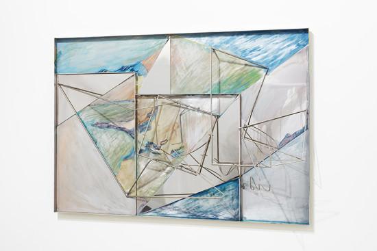 <span class=&#34;artist&#34;><strong>Sara Barker</strong></span>, <span class=&#34;title&#34;><em>Island to Island</em>, 2016</span>