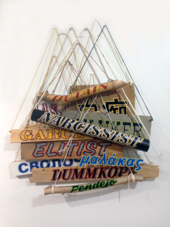 <span class=&#34;artist&#34;><strong>Joe Amrhein</strong></span>, <span class=&#34;title&#34;><em>Derogatory (Stacked)</em>, 2015-2017</span>