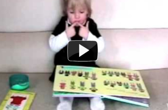 Watch Maia's reading journey