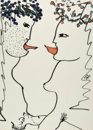 Couple tirant la langue [Couple Showing their Tongues], 1963