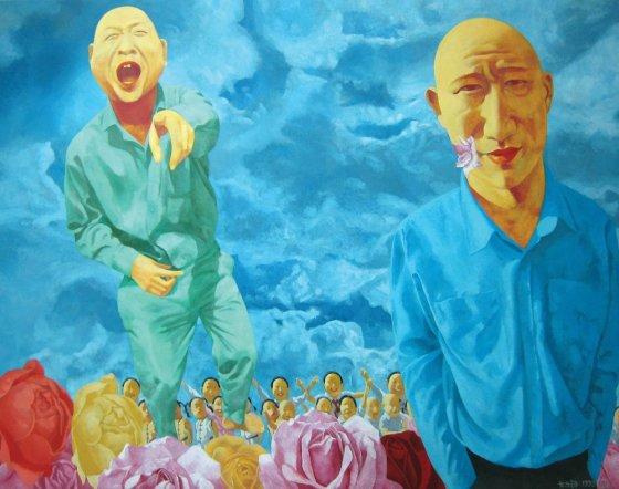 No II, 1993