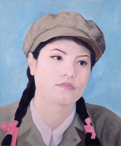 Girl Series No. 16, 1998