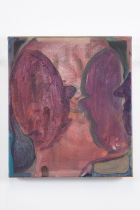 Ryan Mosley  I'm in your head and you're in mine, 2011  Oil on linen  40 x 30.5 cm 15 3/4 x 12 1/8 in
