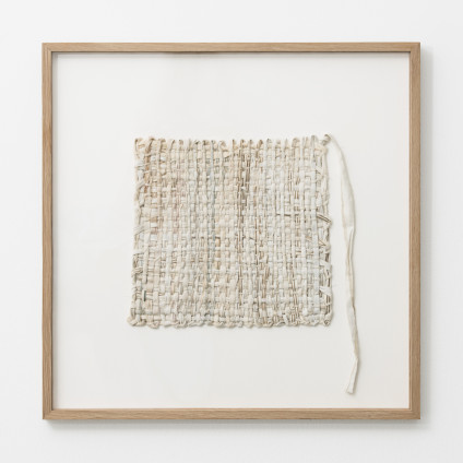 Sheila Hicks Shaker, 2017 Cotton 29 x 24 cm, 11 3/8 x 9 1/2 ins 41.2 x 41.2 cm, 16 1/4 x 16 1/4 ins, framed
