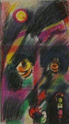 Jacob Bornfriend, Cubist composition, 1961