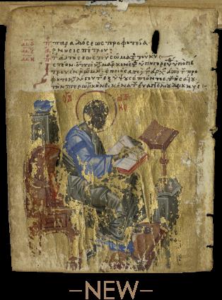 Byzantine Illuminator and Nicholas of Edessa (scribe) , Macedonia, Edessa, scribed 1133, painted late 13th–early 14th century